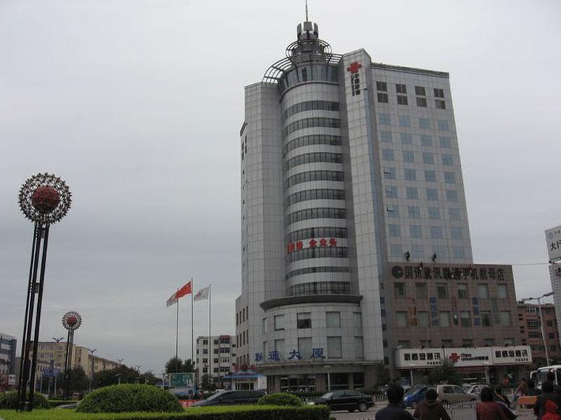 沧州市联通大厦