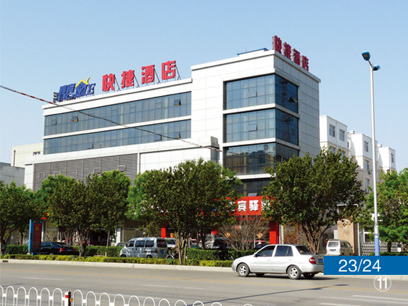 沧州市广播局综合楼